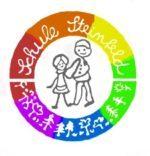 Logo SST 1